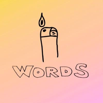 Jasmine THOMPSON - Words